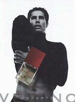 Галерея рекламных плакатов