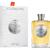 Scilly Neroli, юнисекс парфюмерия от Atkinsons