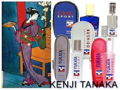 Kenji Tanaka: поэтические образы