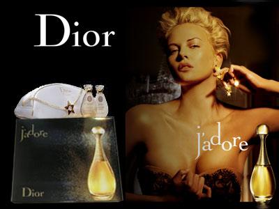Christian Dior J`ADORE набор из 2-х предметов